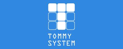トミーシステム株式会社